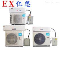 邓州壁挂式防爆空调BKFR-2.6