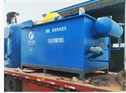 小型屠宰污水处理设备机