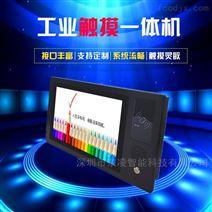 NFC刷卡10.1寸工業平板電腦安卓7.1.1系統