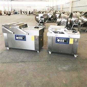 700肉制品包装设备厂家羊骨真空包装机