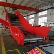304不锈钢链板输送机 挡板斜坡上料传送带