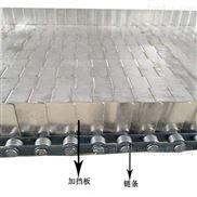 不锈钢链板输送带传动链条式板链传送带
