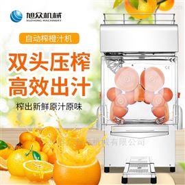 2000E-4饮品店自动小型商用香橙榨汁机厂家直销