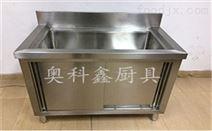成都廚房設備公司柜式單星水池