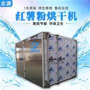 环保节能红薯粉烘干机小型干燥机故障率低