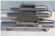 紫外線消毒機器