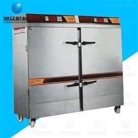 CH-A-150多功能微电脑蒸饭柜蒸汤蒸菜设备
