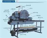 B型饺皮机