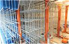 WMS倉庫管理信息系統