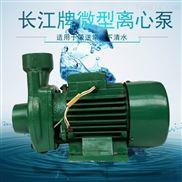 380V小型离心泵广州水泵厂卧式单级泵