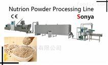 營養粉/膨化谷物粉/米粉生產線