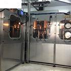 无菌冷灌装机
