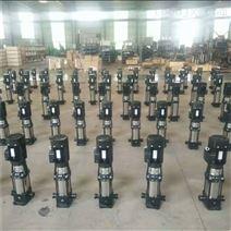 河南新乡 CDLF轻型立式多级不锈钢离心泵