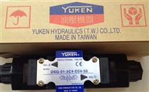 YUKEN台湾电磁阀DSG-03-2B2-D24-50油研品牌