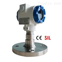 高精度单晶硅法兰直插式压力变送器进口
