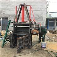 琿春市編織袋液壓打包機 廢品壓縮液壓機