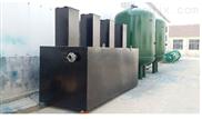 微动力污水处理设备机