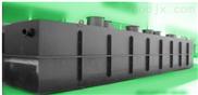 WSZ一体化地埋式生活污水处理设备机
