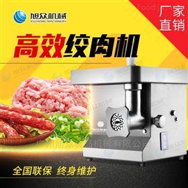 XZAT-12A小型商用不锈钢绞肉机厂家直销