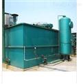 屠宰污水处理设备机