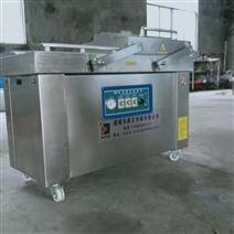 Q供應全自動連續式玉米真空包裝機
