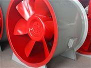 消防高温排烟风机 工业通风低噪音排烟机
