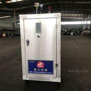 小型电加热蒸汽发生器是电锅炉