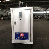 电加热节能蒸汽发生器