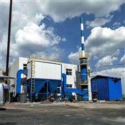 中央锅炉烟工业脉冲除尘器