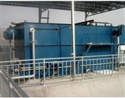 屠宰废水处理设备机