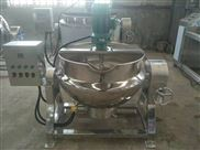 多功能蒸煮设备蒸汽夹层锅