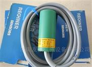 称重传感器 1-C2/200KG