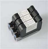 国产再生HP45墨盒溶剂快干生产日期打印