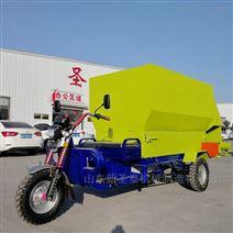 電動撒料車三輪養羊用投料車