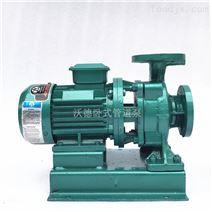 冷凍水循環泵離心泵增壓泵WUODOR沃德