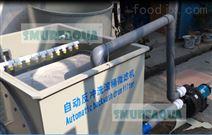 漁悅 工廠化水產養殖 微濾機