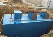 一体化屠宰污水处理设备机