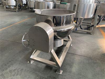 小型商用食品加工设备蒸汽式夹层锅