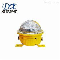 LBFC8183鼎轩照明LBFC8183固态免维护LED防爆灯