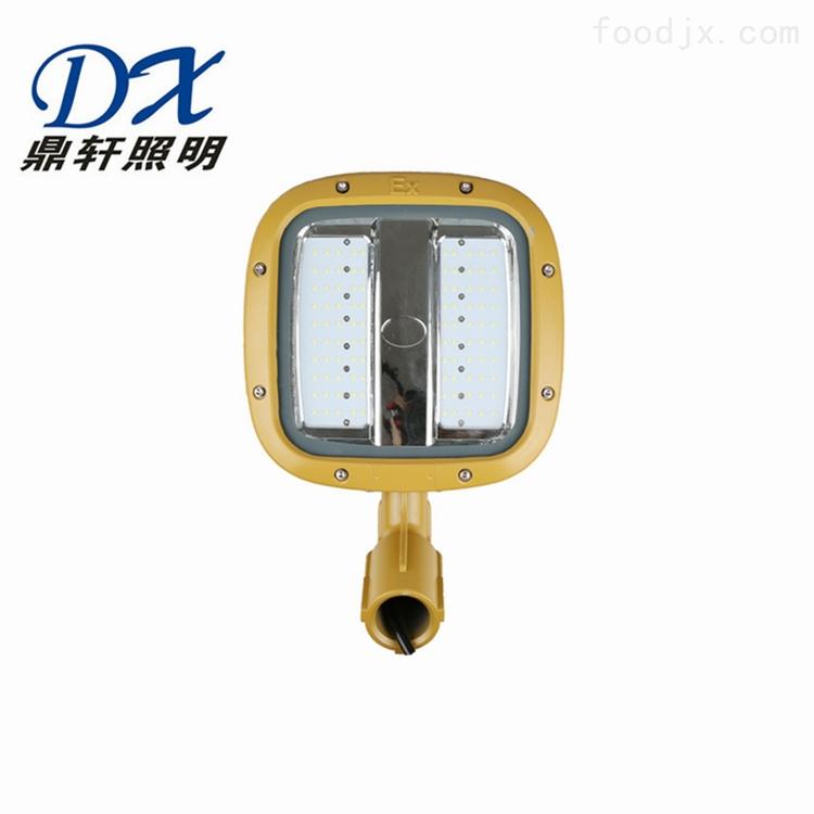 BDE607防爆免维护LED平台灯40/60W生产厂家