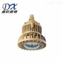 BC9308P鼎轩照明BC9308P-50W防爆泛光灯
