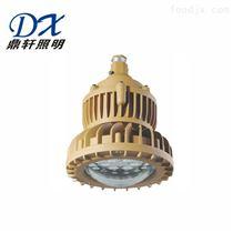 ZY8607PZY8607P壁挂式LED泛光灯生产厂家50W