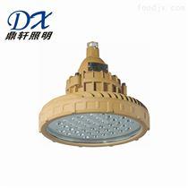 YFL9105YFL9105-40W石油石化LED防爆平台灯