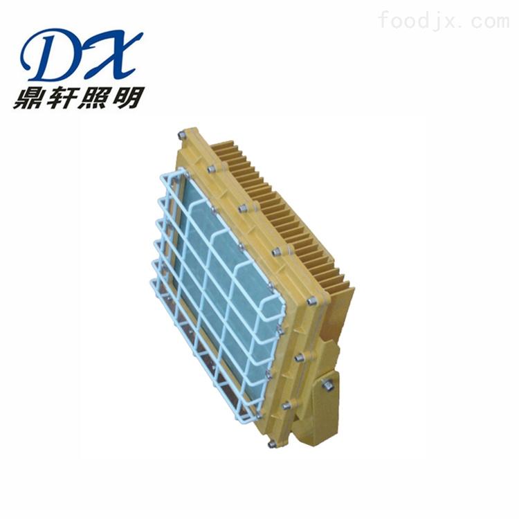 温州厂家LHB8660-60W免维护LED防爆灯