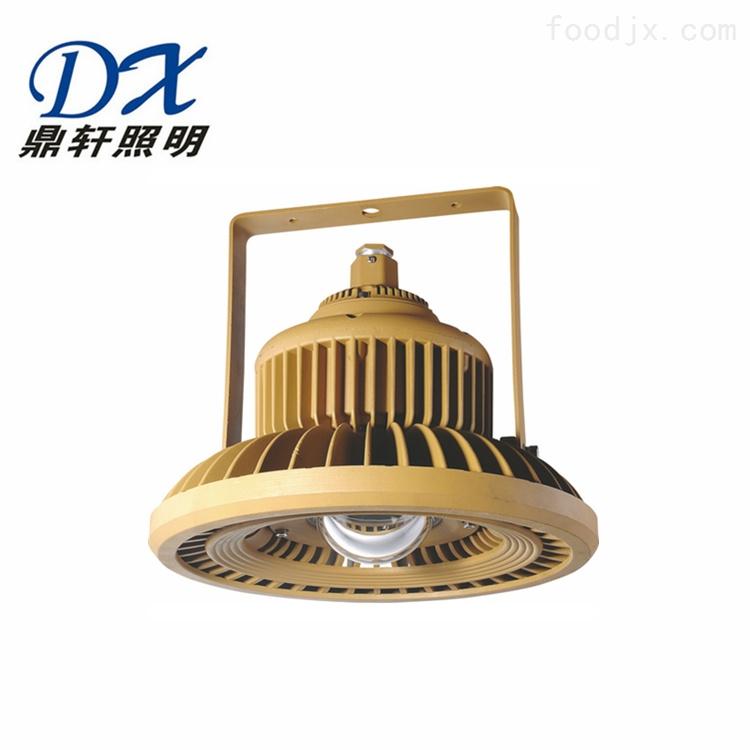 化工厂BDE502-50W/100WLED免维护防爆灯