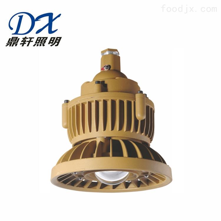 鼎轩厂家BDE502A-40WLED免维护防爆灯