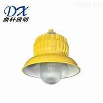 LBPC8710油站油库LBPC8710防爆平台灯
