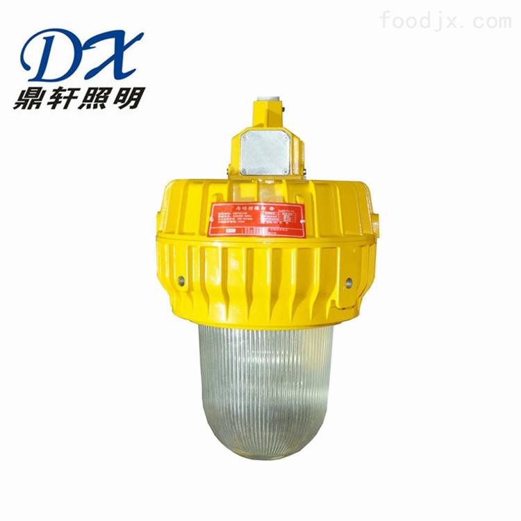 欧司朗金卤灯150W一体式防爆平台灯油库灯具