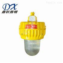 WY3150欧司朗金卤灯150W一体式防爆平台灯油库灯具