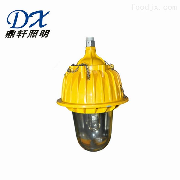 BFC8130防爆平台灯250W/400W鼎轩厂家